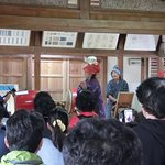Photo of Ishigaki Yaima Village