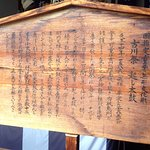 古川祭・お越し太鼓
