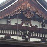 円光寺「亀が守る寺」