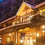Shima Onsen Kashiwaya Ryokan, traditional small hotel in Japan