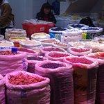 Photo de Qingping Medicine Market