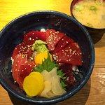 Foto de Baigetsu