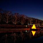 Photo de Showa Kinen Park