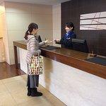 Photo de Hotel MyStays Shinurayasu