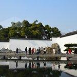 Photo of Suzhou Museum