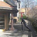Photo of Hotel Restaurant Roessle