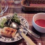 Photo de Futatabisanso