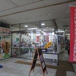 Honjo City Information Center
