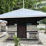 Photo of Hukuru Miskiiy (Old Friday Mosque)