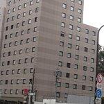 Foto di Shinbashi Atagoyama Tokyu REI Hotel