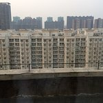 Photo of Fucheng International Hotel