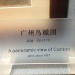 Photo de Guangdong Museum