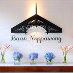 Foto de Baan Noppawong