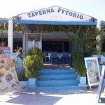 taverna Fytorio Foto