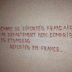 Inscription sur les murs intérieurs