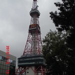 Photo of Sapporo TV Tower