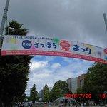 Photo of Odori Park