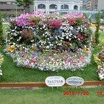 Odori Park Görüntüsü