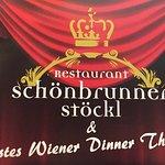 Restaurant Schönbrunner Stöckl Foto