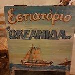 Okeanida