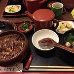 Photo de Unafuji