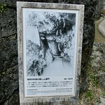 昭和9年頃の暗しん御門