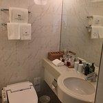 Photo de Park Hotel Tokyo
