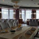 Photo of Gagarin Hotel
