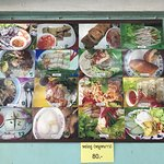 ภาพถ่ายของ สบายใจ อาหารเวียดนาม