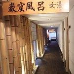 Foto de Breezbay Shuzenji Hotel