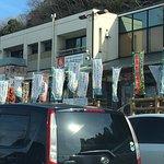 Michi-no-Eki Okukuji Daigo Foto