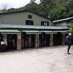 Foto de Tinkuy Buffet Restaurant at Sanctuary Lodge