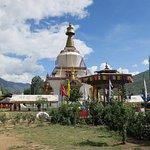 Photo of Thimphu Chorten (Memorial Chorten)