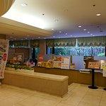 Photo of Shimane Inn Aoyama
