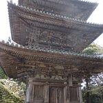 Photo de Azuchi Castle Ruins