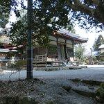 Otaki Shrine