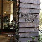 Foto de Hotel Niwa Tokyo