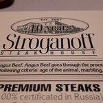 Photo de Stroganoff Steak House
