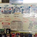 Very helpful providing english language options for ski choices,