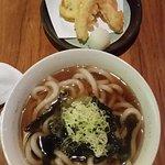 Zipangu - udon noodle soup