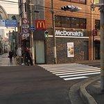 Foto de McDonald's Keisei Okubo