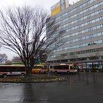 Photo de Fukushima Prefectural Art Museuum
