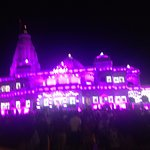 Photo of Prem Mandir - Shyama Shyam Dham