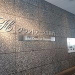 Photo of Hotel Grand Arc Hanzomon