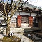Photo of Eigenji Temple