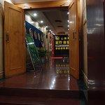 Photo de Jing Hai Hotel