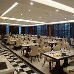 Photo of Guomao Hotel