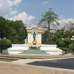 Thung Si Mueang