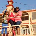 Near Ram Jhoola