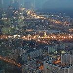 Foto di Ostankino TV Tower